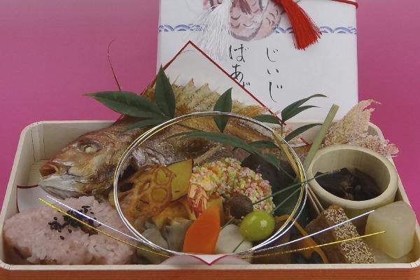 お食い初めにお勧め「お祝い膳」:3750円